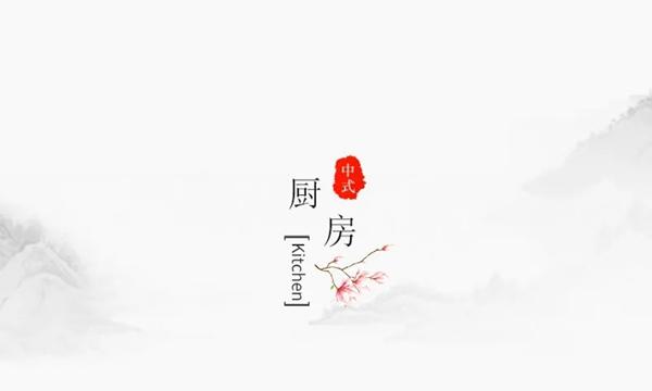 邦元名匠 雅致新中式+小轻奢,引领东方美学新时尚